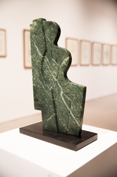 Woman/River, 2004, granite