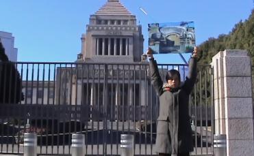"""Chikako Yamashiro, Trip to Japan, 2004 Video, 6'00"""" © Chikako Yamashiro, Courtesy of Yumiko Chiba Associates"""