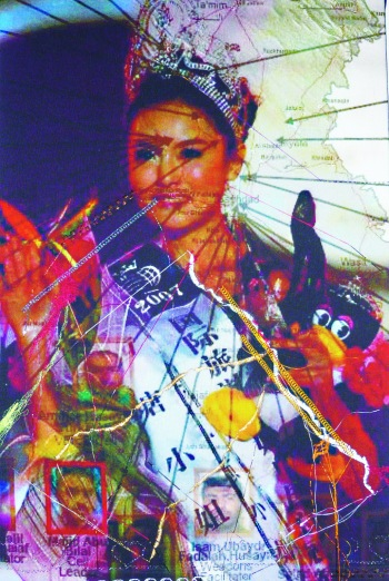 Farhad Ahrarnia. Miss Iraq No.4, 2008-09, Mixed media, 59.3 x 38.8 cm, Courtesy Lawrie Shabibi and the artist