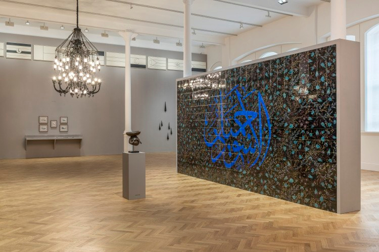 'Fred Wilson: Afro Kismet',  March 23 - April 27, 2018, Installe